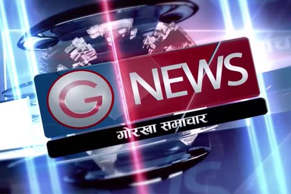 gurkha-news