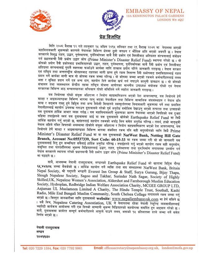 embassy-of-nepal-letter