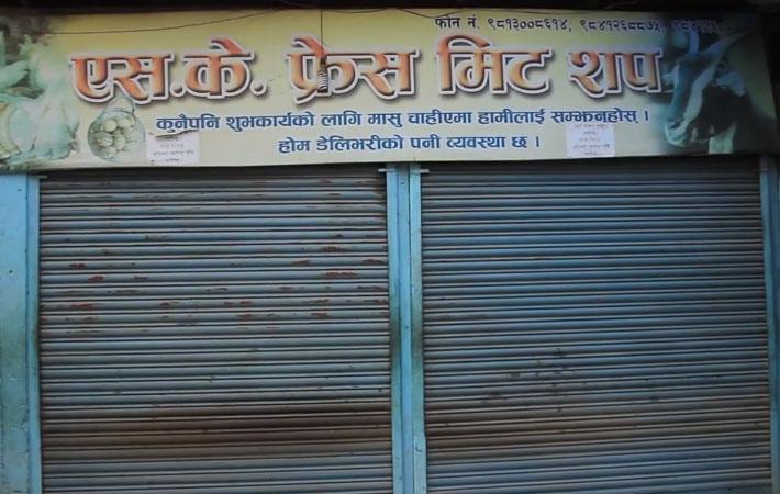 सरकारले काठमाडौंका आठ स्थानमा माछा, मासु बेच्न प्रतिबन्ध लगाएको