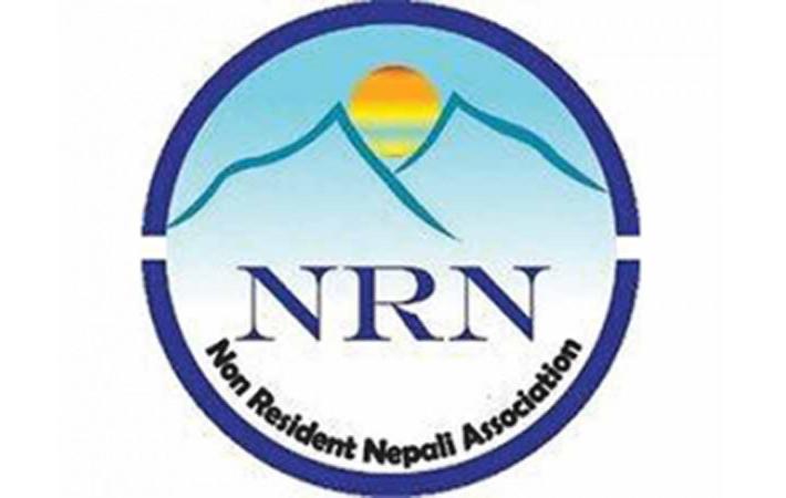 एन आर एन हरुले राजनीतिक अधिकार वाहेकको गैर आवासीय नागरिकता पाउने सुनिश्चित