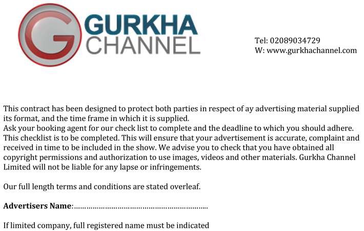 Gurkha Channel Contract Form
