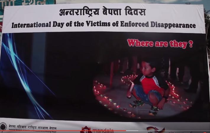 अन्तर्राष्ट्रिय बेपत्ता दिवस